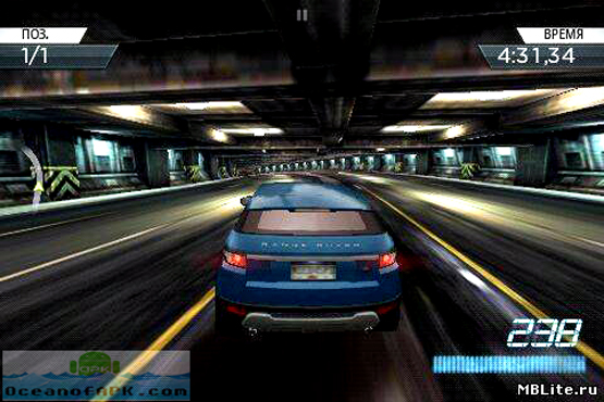 NFS Most Wanted Download APK For Android