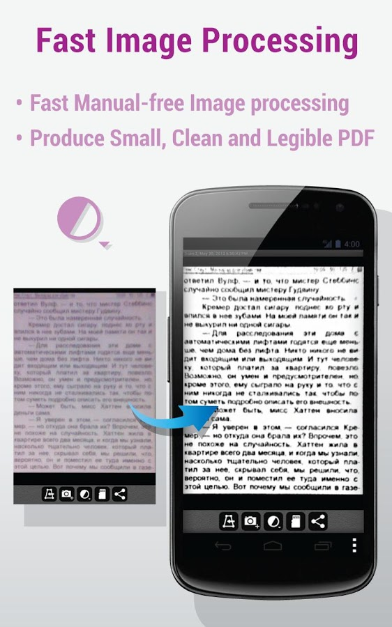 Mobile Doc Scanner MDScan Pro APK Setup Free Download