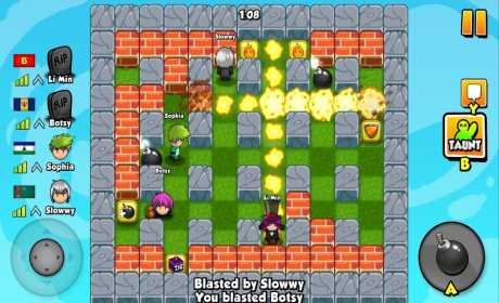 Bomber Friends v1.53 APK Setup