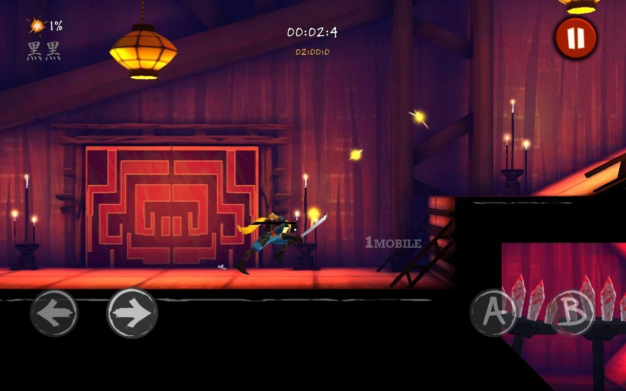 Shadow Blade v1.51 APK Download Free