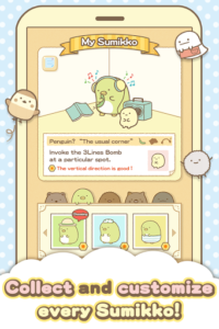 Free Sumikko gurashi Puzzling Ways v1.7.7 APK Download