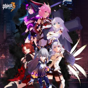 Download Honkai Impact 3rd v2.2.2 APk Free