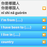 Learn Chinese Mandarin Language Pro v3.1.6 [Paid] APK Free Download