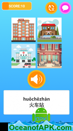 Learn-Chinese-Mandarin-Language-Pro-v3.1.7-Paid-APK-Free-Download-1-OceanofAPK.com_.png
