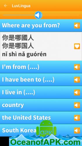 Learn-Chinese-Mandarin-Language-Pro-v3.1.7-Paid-APK-Free-Download-2-OceanofAPK.com_.png