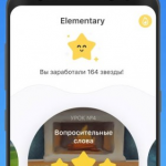 Learning English with Simpler is easy v2.11 [Premium] Ru APK Free Download