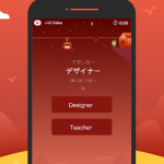 LingoDeer Plus – vocabulary & grammar training v1.1.7 [Subscribed] APK Free Download
