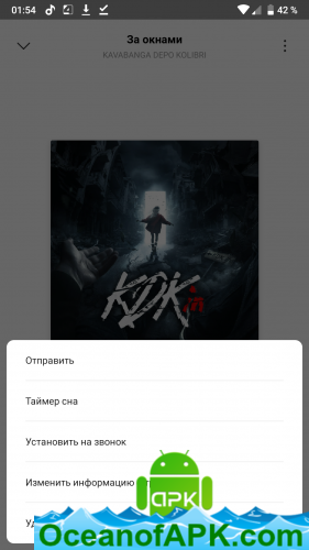 MIUI Music Player v3 8 11i [Mod] APK Free Download