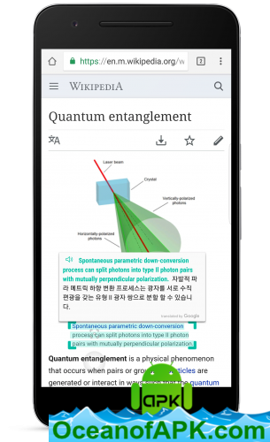 Screen Translator v1 20 52 [Unlocked] APK Free Download