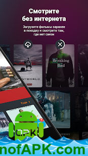 wink android tv apk