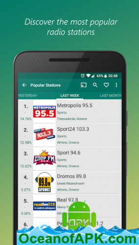 VRadio - Online Radio Player & Recorder v1 7 6 [Pro] APK Free Download