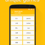 Learn Mandarin Chinese – 6000 Words – FunEasyLearn v5.7.2 [Premium] APK Free Download