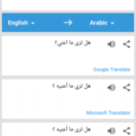 Translate Voice, Photo & Text – Translate Box v7.1.1 [Premium] APK Free Download