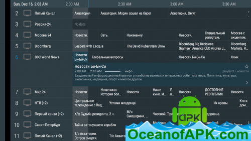 TiviMate-IPTV-OTT-player-for-TV-boxes-v1.3.4-Premium-APK-Free-Download-1-OceanofAPK.com_.png