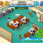 Game Dev Tycoon v1.4.9 (Mod Money) APK Free Download