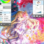 LayerPaint HD v1.9.20 APK Free Download