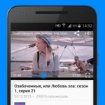 Rutube v4.10.1 [AdFree] APK Free Download