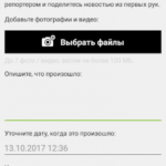 Tengrinews Kazakhstan v4.0 [AdFree] APK Free Download