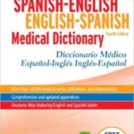 English-Spanish MEDICAL Dictionary v4.3.136 [Unlocked] APK Free Download
