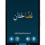 Learn Quran Tajwid v5.1.0 [Premium] APK Free Download
