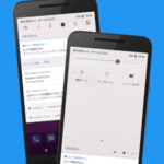 Mute Camera Pro v2.1.1 [Paid] APK Free Download