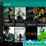 HD VideoBox v2.13.3 [Pro] APK Free Download
