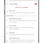 Unicorn Blocker:Adblocker, Fast & Private v1.9.9.4 [Final] [Paid] APK Free Download