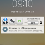 Bluetooth Audio Widget Battery v1.7 [Paid] APK Free Download