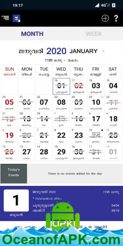 Malayala-Manorama-Calendar-2020-v1.0.1-Paid-APK-Free-Download-1-OceanofAPK.com_.png