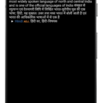 Oxford Hindi Dictionary v11.1.517 [Premium][Modded] APK Free Download