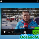 TV + HD – online TV v1.1.8.1 [Subscribed] APK Free Download