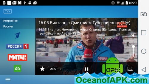 TV-HD-online-TV-v1.1.9.0-Subscribed-APK-Free-Download-1-OceanofAPK.com_.png
