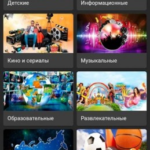 Online TV Channels (Max) v3.0 [AdFree] APK Free Download