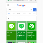 Screenshot touch v1.8.2 [Pro] APK Free Download