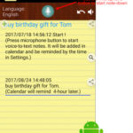 Voice Notes (No Ads) v3.74 pro [Paid] APK Free Download