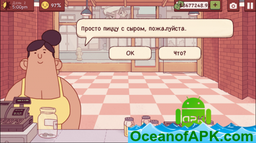Good-Pizza-Great-Pizza-v3.3.9-Mod-Money-APK-Free-Download-1-OceanofAPK.com_.png