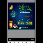 Imagitor – Urdu Design v1.7.1 Azad [Premium][SAP] APK Free Download