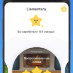 Learning English with Simpler is easy v2.20.264 [Premium] APK Free Download