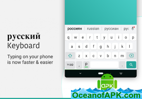 Russian-Keyboard-with-English-letters-v4.6.3-Premium-APK-Free-Download-1-OceanofAPK.com_.png