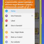 Bhagwat Gita in Hindi, English, Telugu, multi lang v4.1 [Paid] APK Free Download