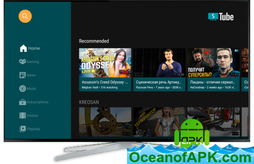 SmartTube-Next-v7.0-Beta-No-ADS-No-ROOT-Android-TV-APK-Free-Download-1-OceanofAPK.com_.png