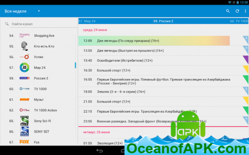 TVGuide-TV-Guide-Ru-v3.7.7-Premium-APK-Free-Download-1-OceanofAPK.com_.png