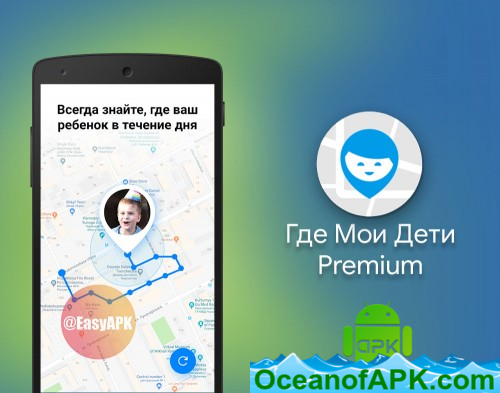 Find-My-Kids-Child-Cell-Phone-Location-Tracker-v2.2.95-Premium-APK-Free-Download-1-OceanofAPK.com_.png