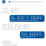 Learn Chinese – Listening and Speaking v5.0.4 [Unlocked] APK Free Download