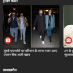 NDTV India Hindi News v5.1.1 [Premium] APK Free Download
